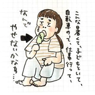 「お口の健康は鬼ママから。」やんちゃ坊主との育児日記がツボ!の画像16