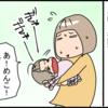 赤ちゃんがピタリと泣きやむ、我が家の神ソングはこれでした!のタイトル画像