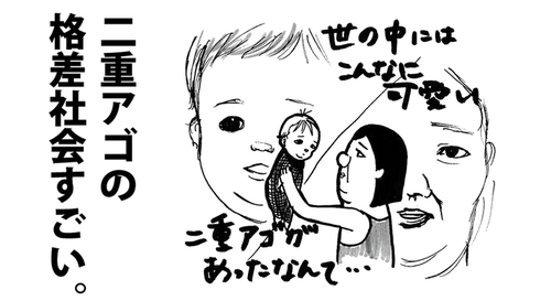 """よくぞ言ってくれた!5万人のママが共感する、""""超自虐""""育児イラストが凄い!!のタイトル画像"""