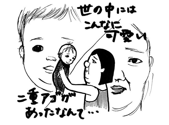 """よくぞ言ってくれた!5万人のママが共感する、""""超自虐""""育児イラストが凄い!!の画像19"""