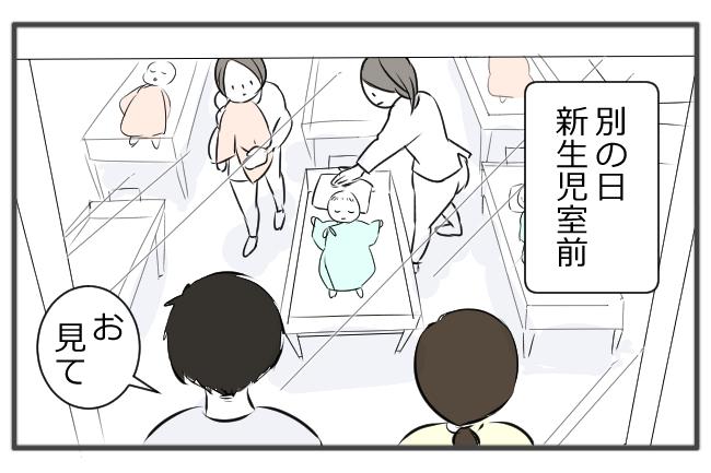 「我が子を抱っこするのがこわい…!」おっかなびっくりだった私の体験談の画像8