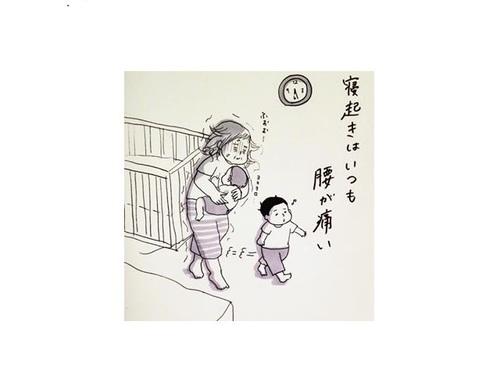 「寝起きが一番老けてる…」年子の兄弟育児に奮闘するママに共感っ!のタイトル画像