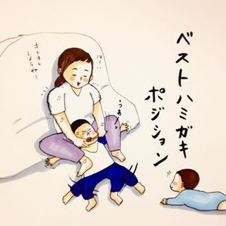 「寝起きが一番老けてる…」年子の兄弟育児に奮闘するママに共感っ!の画像1