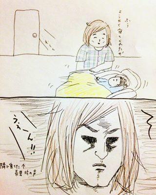 「寝起きが一番老けてる…」年子の兄弟育児に奮闘するママに共感っ!の画像8