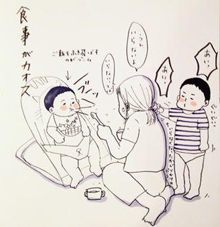 「寝起きが一番老けてる…」年子の兄弟育児に奮闘するママに共感っ!の画像4
