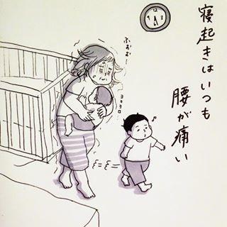 「寝起きが一番老けてる…」年子の兄弟育児に奮闘するママに共感っ!の画像14