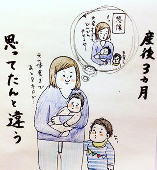 「寝起きが一番老けてる…」年子の兄弟育児に奮闘するママに共感っ!の画像12