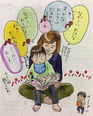 """""""オレ様系男子""""参上!大物感ただよう息子が、クールで可愛すぎる!の画像12"""