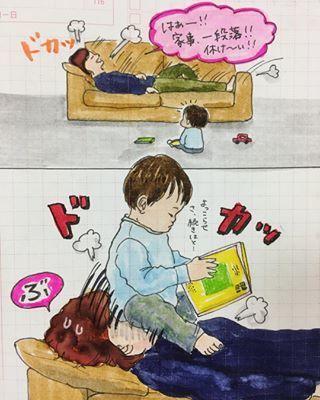 """""""オレ様系男子""""参上!大物感ただよう息子が、クールで可愛すぎる!の画像18"""
