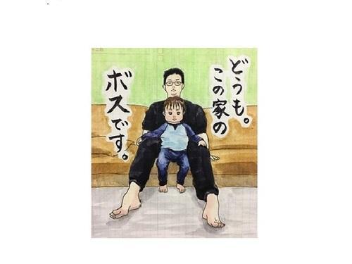 """""""オレ様系男子""""参上!大物感ただよう息子が、クールで可愛すぎる!のタイトル画像"""