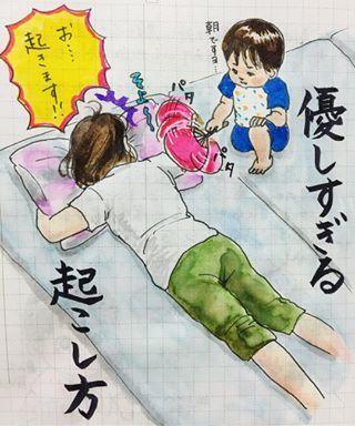 """""""オレ様系男子""""参上!大物感ただよう息子が、クールで可愛すぎる!の画像20"""