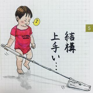 """""""オレ様系男子""""参上!大物感ただよう息子が、クールで可愛すぎる!の画像14"""