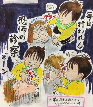"""""""オレ様系男子""""参上!大物感ただよう息子が、クールで可愛すぎる!の画像1"""