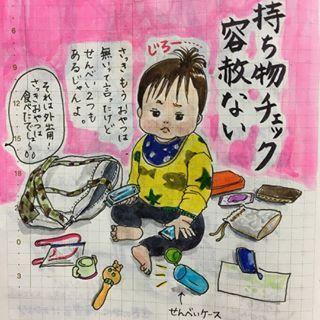 """""""オレ様系男子""""参上!大物感ただよう息子が、クールで可愛すぎる!の画像8"""