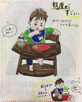 """""""オレ様系男子""""参上!大物感ただよう息子が、クールで可愛すぎる!の画像4"""