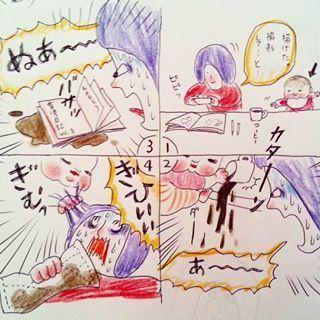 「隙あり!一本!」予測不可能な0歳児との、スリルと笑いの日々がクセになる!の画像2