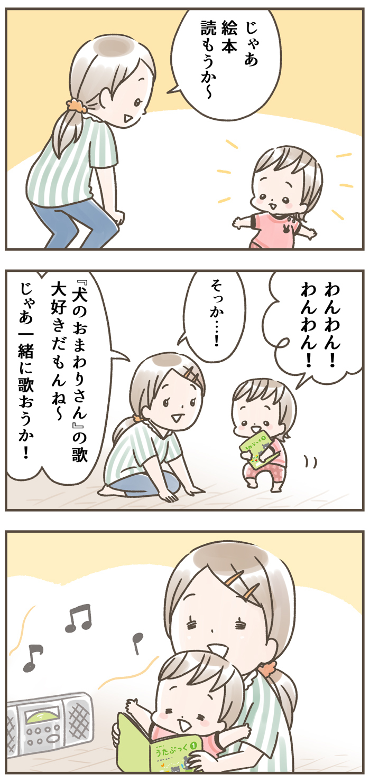 完璧なママじゃなくていい。私が子どもと一緒に楽しめるようになった理由の画像2