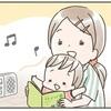 完璧なママじゃなくていい。私が子どもと一緒に楽しめるようになった理由のタイトル画像