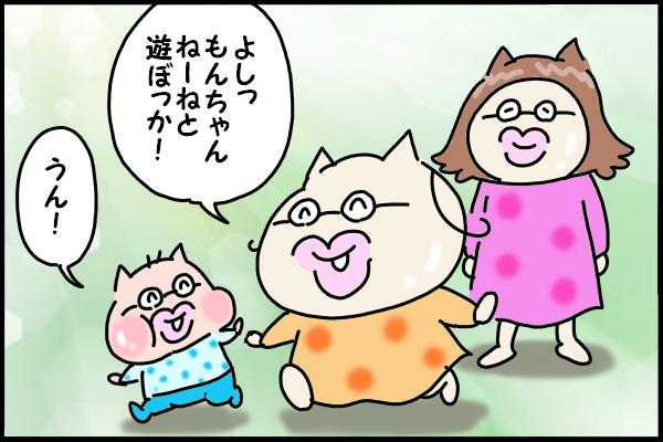 ヨチヨチ言葉の乳児とも、コレで会話のキャッチボールを楽しめちゃうんですの画像9