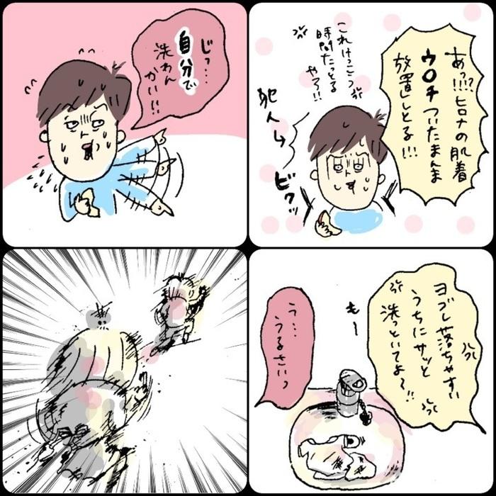 「最近って…」まるで、うちのことかと思った(笑)夫へのツッコミに大共感!まとめの画像2