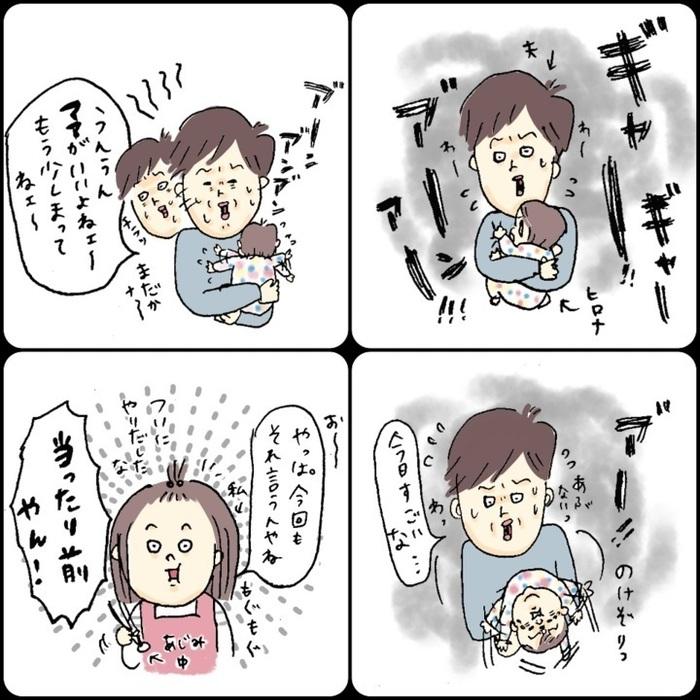 「最近って…」まるで、うちのことかと思った(笑)夫へのツッコミに大共感!まとめの画像19