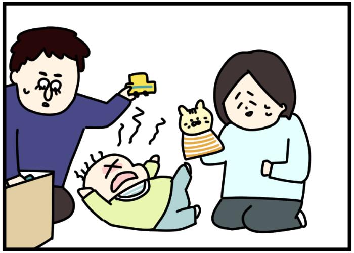惰性で泣いている赤ちゃんの気持ちを上手に切り替えたい!そんな時の作戦アレコレの画像3