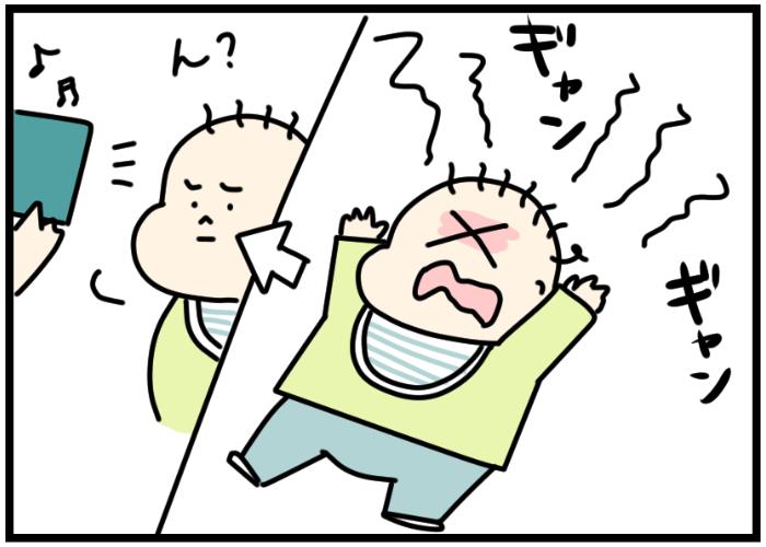 惰性で泣いている赤ちゃんの気持ちを上手に切り替えたい!そんな時の作戦アレコレの画像2