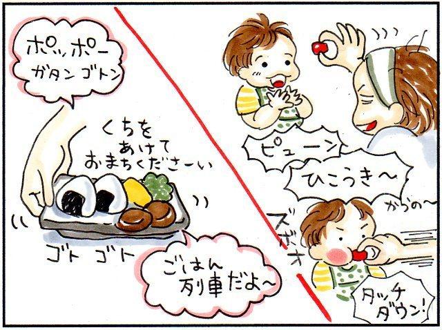 子どもの偏食でイライラ…そこから一歩前進できた「キッカケ」とはの画像7