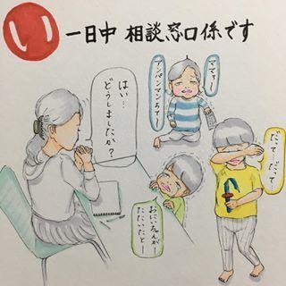 「年中無休で営業中!!」男兄弟5人を育てるママの姿に、なんだか励まされる!の画像4
