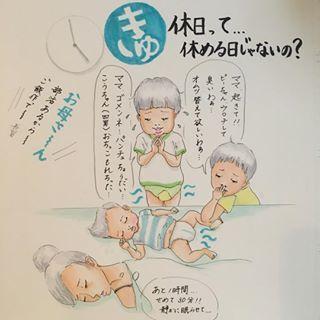 「年中無休で営業中!!」男兄弟5人を育てるママの姿に、なんだか励まされる!の画像18