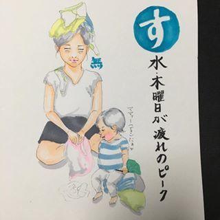 「年中無休で営業中!!」男兄弟5人を育てるママの姿に、なんだか励まされる!の画像6