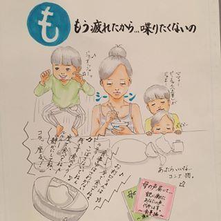 「年中無休で営業中!!」男兄弟5人を育てるママの姿に、なんだか励まされる!の画像12