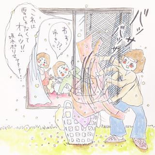「いま!だっこして!」子どもから教わることがいっぱいの育児日記の画像8