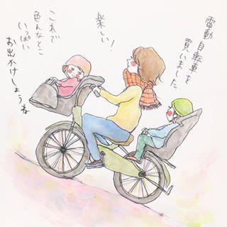 「いま!だっこして!」子どもから教わることがいっぱいの育児日記の画像1