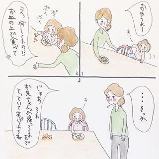 「いま!だっこして!」子どもから教わることがいっぱいの育児日記の画像2