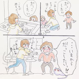 「いま!だっこして!」子どもから教わることがいっぱいの育児日記の画像6