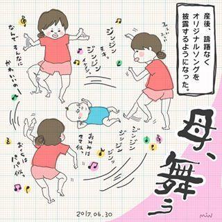 「上野の母パンダに、親近感。」新米ママのリアルに共感せずにはいられない!!の画像8
