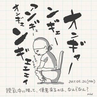 「上野の母パンダに、親近感。」新米ママのリアルに共感せずにはいられない!!の画像6