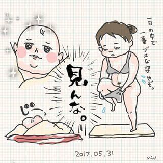 「上野の母パンダに、親近感。」新米ママのリアルに共感せずにはいられない!!の画像2