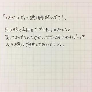 【毎月更新!】コノビーおすすめインスタまとめ6月編!!の画像13