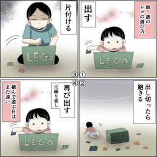 【毎月更新!】コノビーおすすめインスタまとめ6月編!!の画像11