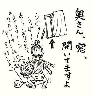 【毎月更新!】コノビーおすすめインスタまとめ6月編!!の画像15