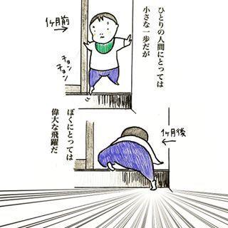 【毎月更新!】コノビーおすすめインスタまとめ6月編!!の画像7