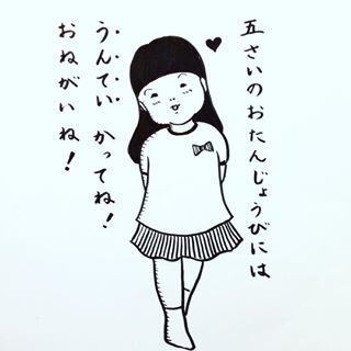 【毎月更新!】コノビーおすすめインスタまとめ6月編!!の画像9