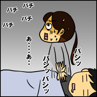 虫嫌いな夫が、息子のためにトッサに取った行動が…すごい!(笑)の画像5