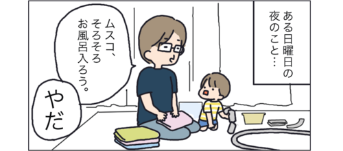 「ワンオペ育児」の大変さは、家事育児の負担だけではなかったのですのタイトル画像