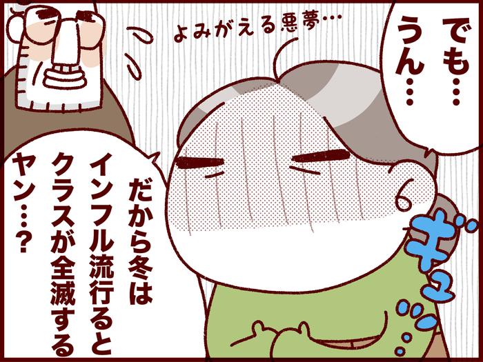外から帰ったら手洗い、うがいは常識…じゃない国の理由が斬新すぎる(笑)!の画像6