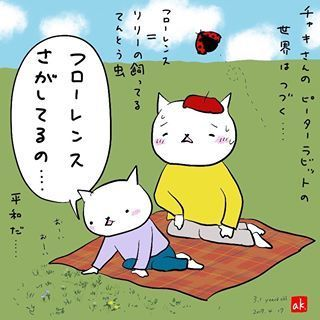 """「絶対、自分の可愛さに気づいてる…!」我が家の""""オトメン男子""""にメロメロ♡の画像2"""