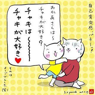 """「絶対、自分の可愛さに気づいてる…!」我が家の""""オトメン男子""""にメロメロ♡の画像1"""