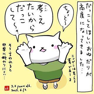 """「絶対、自分の可愛さに気づいてる…!」我が家の""""オトメン男子""""にメロメロ♡の画像14"""